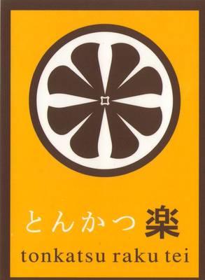 Tonkatsu 1