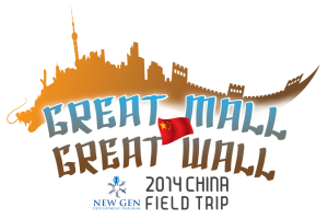 Great-Mall-Great-Wall_logo