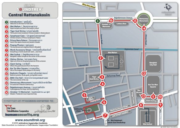 Walking Map of Central Rattanakosin